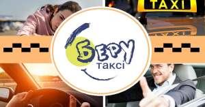✔ Работа в Такси    ВОДИТЕЛЬ со своим АВТО    Beru-taxi - изображение 1
