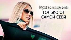 ⇉ ♥ Работа для Девушек ♀ в Одессе. Массажистка в Салон. - изображение 1