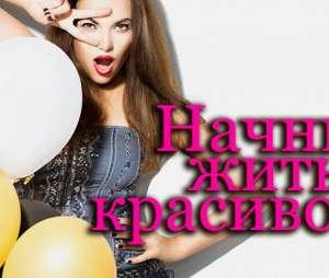 ♀ Работа. Работа для девушек Одесса. Вакансия: Массажистка в салон. Высокий доход. - изображение 1