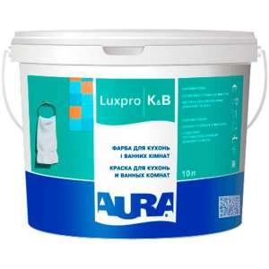 Aura Luxpro K&B - Интерьерная моющаяся краска (10 л.) - изображение 1