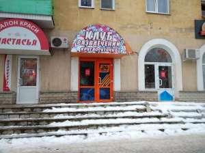 Cдам в долгосрочную аренду торговые площади на Баварии - изображение 1