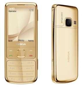 Nokia 6700 VIP Gold - изображение 1