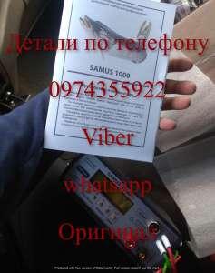 Sамus 1000, Sамus 725 MP, Riсh P 2000 Сомолов - изображение 1