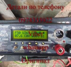 Saмus 725 ms, SAМUS 1000, Rich P 2000 Сомолов - изображение 1