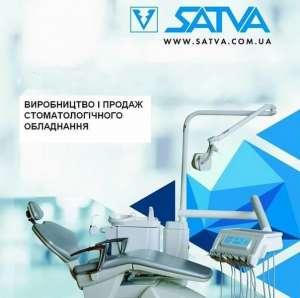 Satva - надежное стоматологическое оборудование - изображение 1