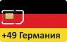 SIM 5g 3g 4g для інтернету Європа вигідно Україна. Телефоны и аксессуары - Покупка/Продажа