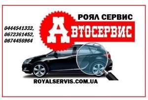 Skoda Fabia ремонт Киев. Ремонт Volkswagen Polo Киев правый берег. - изображение 1